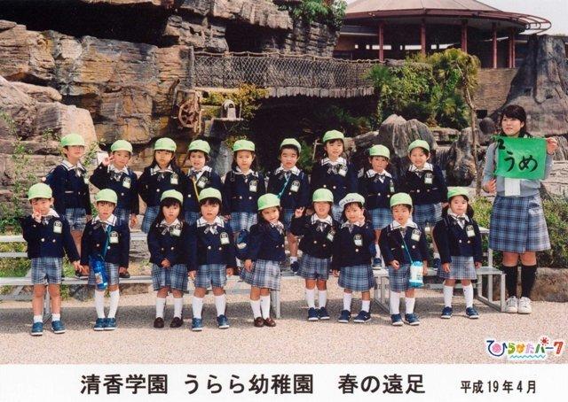 Япония в фото и картинках