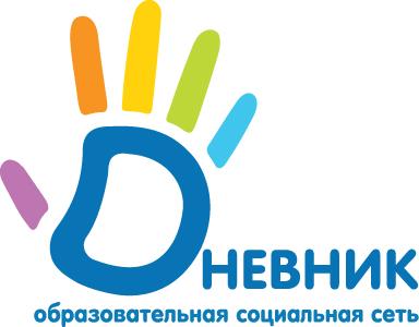 6af65d976b58 Дневник.ру - Всероссийская образовательная социальная сеть для педагогов,  учеников и их родителей